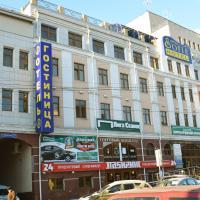 Hotel Sofya