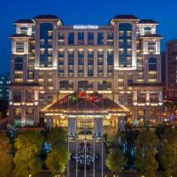 Hotel Pictures: Marco Polo Jin Jiang, Jinjiang
