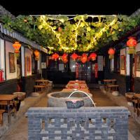 Φωτογραφίες: Pingyao Tian Yi Hostel Second Branch, Pingyao
