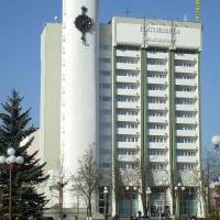 Hotel Pictures: Molodechno Hotel, Maladzyechna