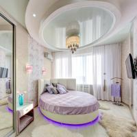 Hotelbilder: InnHome Apartments Bratiev Kashirinykh 34, Chelyabinsk