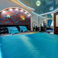 Hotellikuvia: InnHome Apartments Svobody Street 96, Tšeljabinsk