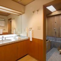 Japanese-Style Triple Room - Non-Smoking