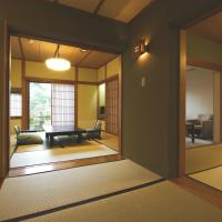 Japanese-Style Room with Outdoor Hot Spring with Mt. Fuji View
