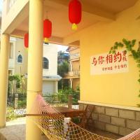 Φωτογραφίες: Meeting with you in Beihai, Beihai