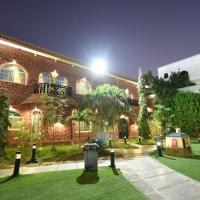 Fotos de l'hotel: Wakan Luxury Villas and Suites, Jiddah