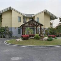 Hotel Pictures: Gucun Park Hotel, Baoshan