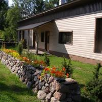 Hotel Pictures: Kipi-Koovi Holiday Centre, Kipi