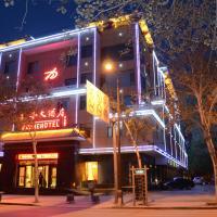 Dun He Hotel Dunhuang