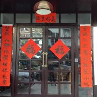 Fotografie hotelů: Langwo Hostel, Yangshuo