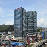 Hotel Pictures: Xiamen Yunshu Hotel, Xiamen