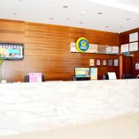 Hotel Pictures: City Comfort Inn Nanning Beihu Road Branch, Nanning