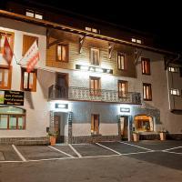 Hotel Pictures: La Vallée, Lourtier