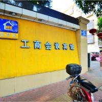 Hotellikuvia: City Comfort Inn Nanning Gongshang Branch, Nanning