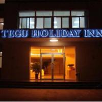 Hotel Pictures: Tegu Holiday Inn Beijing Pinggu, Pinggu