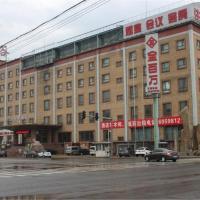 Hotel Pictures: Starway Hotel Beijing Maju Bridge, Tongzhou