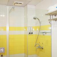 Hotel Pictures: IU Hotel Maoming Xinyi Sixth Zhongxing Road, Xinyi