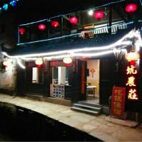 Hotel Pictures: Wuyuan Likeng Inn, Wuyuan