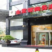 Hotel Pictures: Jinziyin Business Hotel, Shunyi