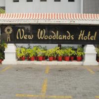Fotos del hotel: New Woodlands Hotel, Chennai
