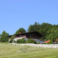 Hotel Pictures: Holiday Home Kirchberg bei Mattighofen 152, Kirchberg bei Mattighofen