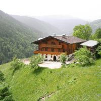 Hotel Pictures: Farm Stay Unken 52, Unken