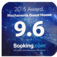 Hotel Pictures: Machanents Guest House, Ejmiatsin