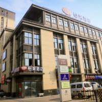 Zdjęcia hotelu: Elan Changzhou Dinosaur Town North, Changzhou