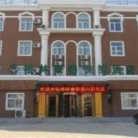 Hotel Pictures: GreenTree Inn Beijing Yanshan Shihua Express Hotel, Fangshan