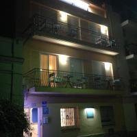 Hotel Pictures: Hostal Termes, Sitges