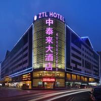 Hotellikuvia: Zhong Tai Lai Hotel Shenzhen, Shenzhen