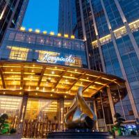 Hotellikuvia: Kempinski Hotel Changsha, Changsha