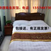 Hotellikuvia: Minrun Hostel South Railway Station Branch, Changsha