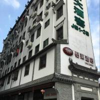 Zdjęcia hotelu: Elan Hotel Shenzhen Luohu Xinxiu Antique City, Shenzhen