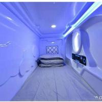 酒店图片: 羽权太空舱, 重庆