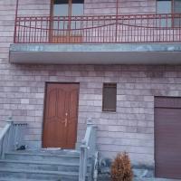 Hotel Pictures: Torosyans' Guesthouse, Avan