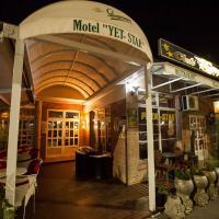 Hotel Pictures: Jet Star Motel, Živinice