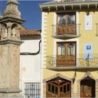 Φωτογραφίες: Hostal Las Grullas, Tornos