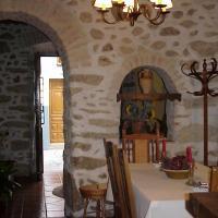 Hotel Pictures: Churruca, Jaraiz de la Vera