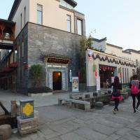Hotel Pictures: Huangshan Daylight International Youth Hostel, Huangshan