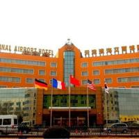 Fotos del hotel: Tianjin Binhai Aierbo International Hotel, Tianjin