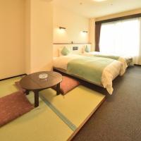 Room with Tatami Area - Smoking