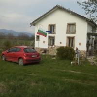 Hotel Pictures: House Keranov, Belovitsa