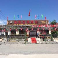 Hotel Pictures: Fuju Quanlai Rural Guesthouse Beijing Miyun, Miyun