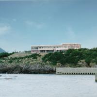 Uku Sea Park Hotel