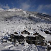 Hotel Pictures: Ski Sur Apartments, San Carlos de Bariloche