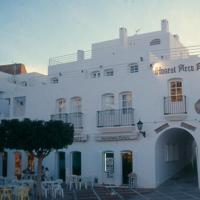 Hotel Pictures: Hostal Arco Plaza, Mojácar