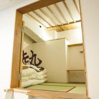 Twin Capsule Room - Upper