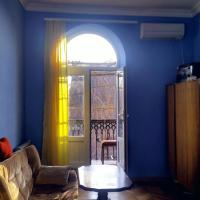 Hotel Pictures: Karson Guest House and Tours, Yerevan