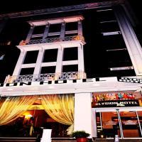 Zdjęcia hotelu: Elysion Hotel, Stambuł